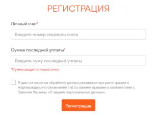 enerdzhikievgaz 300x230 - киевгазенерджи