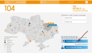 Harkovgaz registraciya v lichnom kabinete 300x174 - Харьковгаз регистрация в личном кабинете