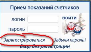 Harkovvodokanal zaregistrirovatsya lichnyj kabinet - Харьковводоканал. Как зарегистрироваться в личном кабинете.