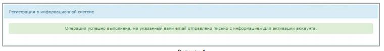 Harkovvodokanal zaregistrirovatsya v lichnom kabinete - Харьковводоканал. Как зарегистрироваться в личном кабинете.