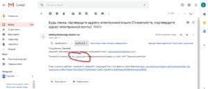 harkovenergosbyt instrukciya kak zaregistrirovatsya v lichnom kabinete 300x129 - харьковэнергосбыт инструкция как зарегистрироваться в личном кабинете