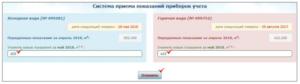 harkovvodokanal peredat pokazaniya schjotchikov bez registracii 300x84 - харьковводоканал передать показания счётчиков без регистрации
