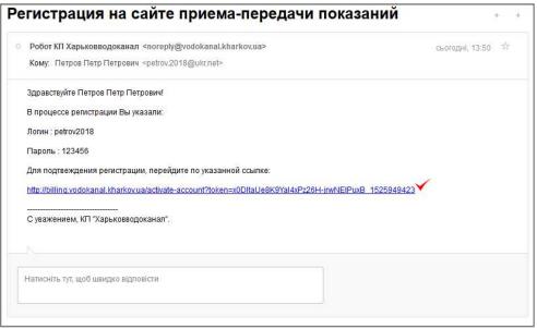 harkovvodokanal registraciya - Харьковводоканал. Как зарегистрироваться в личном кабинете.