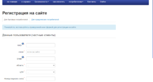 ChOEK registraciya lichnyj kabinet 300x160 - ЧОЕК регистрация личный кабинет