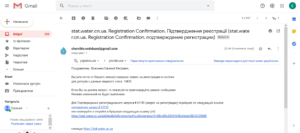 Chernigovvodokanal registraciya lichnyj kabinet 300x133 - Черниговводоканал регистрация личный кабинет