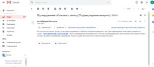 Hersongaz registraciya lichnogo kabineta 300x132 - Херсонгаз регистрация личного кабинета