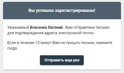 Hmelnickoblenergo instrukciya registraciya lichnogo kabineta - Хмельницкэнергосбыт. Как зарегистрироваться в личном кабинете.