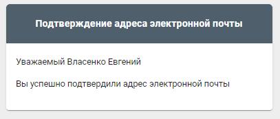 Hmelnickoblenergo registraciya v lichnom kabinete - Хмельницкэнергосбыт. Как зарегистрироваться в личном кабинете.