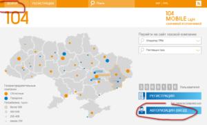 Lichnyj kabinet Dnepropetrovskgaz sbyt vhod 300x181 - Личный кабинет Днепропетровскгаз сбыт вход