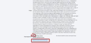 Luckvodokanal osobovij kabinet 300x142 - Луцькводоканал особовий кабинет