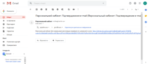 Lvoenergosbyt kak zaregistrirovatsya 300x130 - Львоенергосбыт как зарегистрироваться