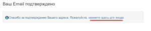 Lvoenergosbyt kak zaregistrirovatsya v lichnom kabinete 300x63 - Львоэнергосбыт как зарегистрироваться в личном кабинете