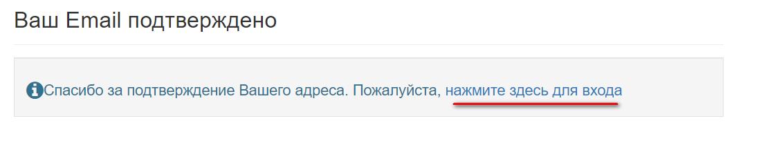 Lvoenergosbyt kak zaregistrirovatsya v lichnom kabinete - Львовэнергосбыт. Как зарегистрироваться в личном кабинете.