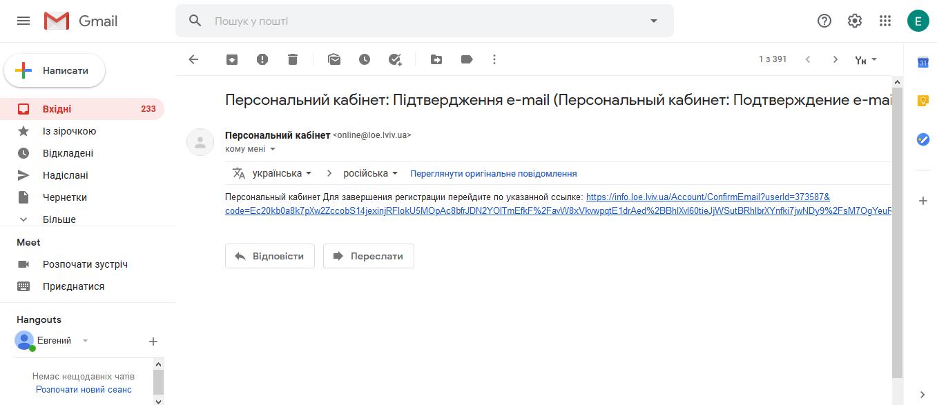 Lvoenergosbyt kak zaregistrirovatsya - Львовэнергосбыт. Как зарегистрироваться в личном кабинете.