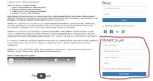 Lvovenergosbyt registraciya lichnyj kabinet 300x160 - Львовэнергосбыт регистрация личный кабинет