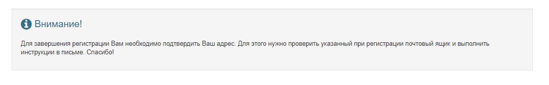 Lvovenergosbyt registraciya - Львовэнергосбыт. Как зарегистрироваться в личном кабинете.
