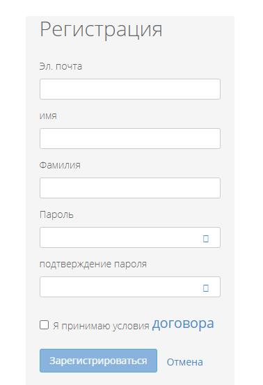 Lvovvodokanal lichnyj kabinet - Львовводоканал. Как зарегистрироваться в личном кабинете.