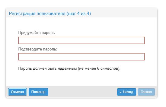 Nikolaev vodokanal lichnyj kabinet - Житомирводоканал. Как зарегистрироваться в личном кабинете.
