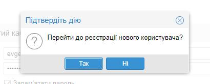 Nikolaevvodokanal lichnyj kabinet registraciya instrukciya - Житомирводоканал. Как зарегистрироваться в личном кабинете.