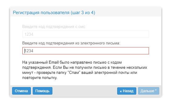 Registraciya Nikolaev vodokanal - Николаевводоканал. Как зарегистрироваться в личном кабинете.