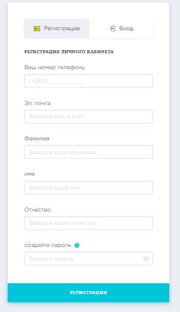 Registraciya lichnyj kabinet Dneprovskie elektroseti DTEK - ДТЕК Днепровские электросети. Как зарегистрироваться в личном кабинете.