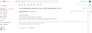 Rovnooblenergo registraciya instrukciya 300x110 - Ровнооблэнерго регистрация инструкция