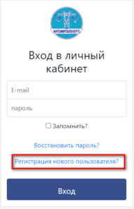 Zhitomiroblenergo lichnyj kabinet registraciya 192x300 - Житомироблэнерго личный кабинет регистрация