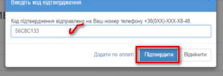 instrukciya registarcii prikarpateoblenergo - Прикарпатэнерготрейд. Как зарегистрироваться в личном кабинете.