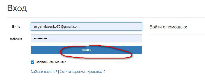 kak vojti v lichnyj kabinet instrukciya Zaporozheelektropostavka - Запорожьеэлектропоставка. Как зарегистрироваться в личном кабинете.