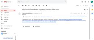 kak zaregistrirovatsya v lichnom kabinete Zaporozheielektropostavka 300x130 - как зарегистрироваться в личном кабинете Запорожьеєлектропоставка