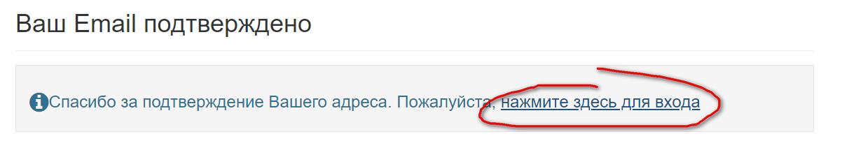 lichnyj kabinet registraciya Zaporizhzhyaektoropostachannya - Запорожьеэлектропоставка. Как зарегистрироваться в личном кабинете.