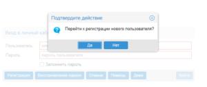 lichnyj kabinet zaporozhe vodokanal 300x126 - личный кабинет запорожье водоканал