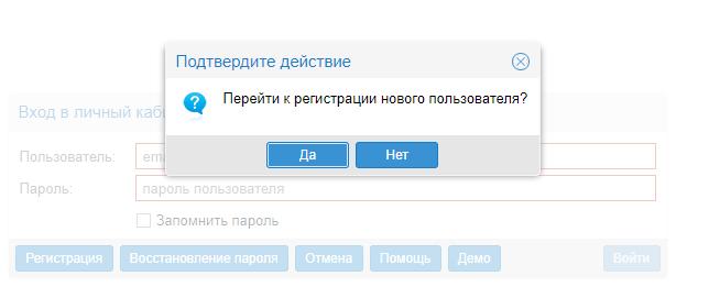 lichnyj kabinet zaporozhe vodokanal - Водоканал Запорожье. Как зарегистрироваться в личном кабинете.