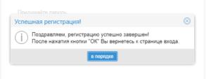 osobovij kabinet nikolaevvodokanal 300x113 - особовий кабинет николаевводоканал