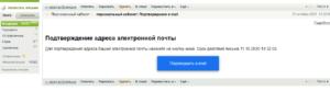 prikarpatenergotrejd registarciya instrukciya 300x83 - прикарпатэнерготрейд регистарция инструкция