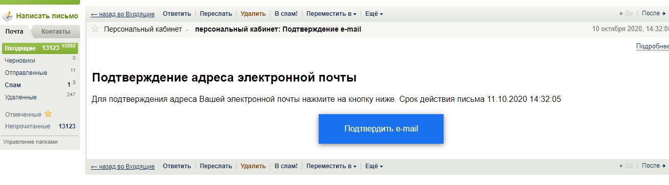 prikarpatenergotrejd registarciya instrukciya - Прикарпатэнерготрейд. Как зарегистрироваться в личном кабинете.
