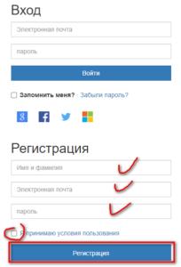 prikarpateoblenergo kak zaregistrirovatsya v lichnom kabinete 204x300 - прикарпатьеоблэнерго как зарегистрироваться в личном кабинете