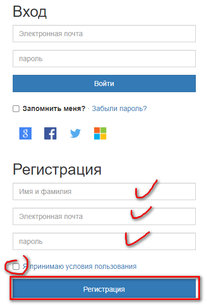 prikarpateoblenergo kak zaregistrirovatsya v lichnom kabinete - Прикарпатэнерготрейд. Как зарегистрироваться в личном кабинете.