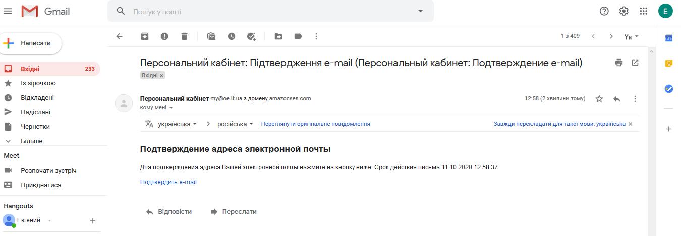 prikarpateoblenergo kak zaregistrirovatsya - Прикарпатьеоблэнерго. Как зарегистрироваться в личном кабинете.