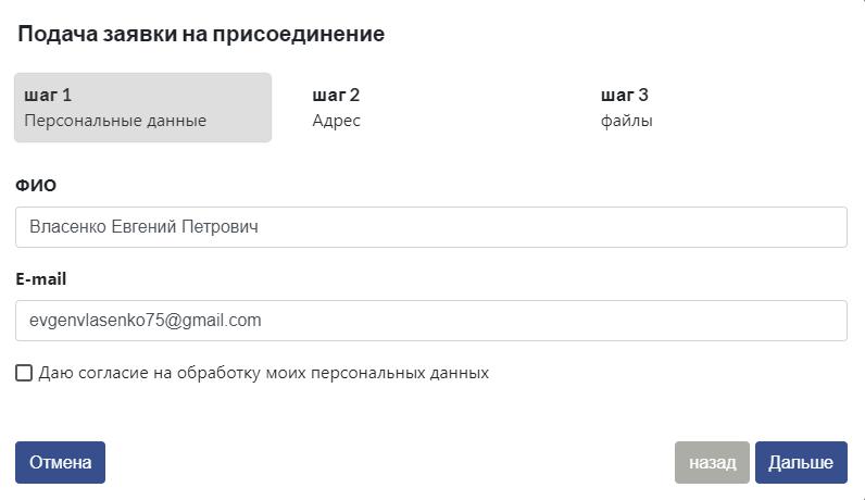 prisoedinenie Zhitomiroblenergo - Житомироблэнерго. Как зарегистрироваться в личном кабинете.