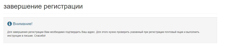 registraciya Zaporozheielektropostavka - Запорожьеэлектропоставка. Как зарегистрироваться в личном кабинете.