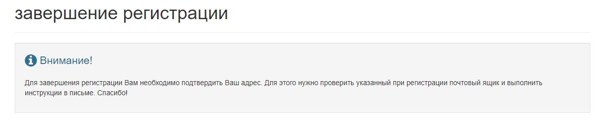 registraciya prikarpateoblenergo - Прикарпатэнерготрейд. Как зарегистрироваться в личном кабинете.