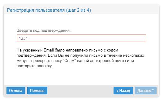 registraciya v lichnom kabinete Zhitomirvodokanal - Житомирводоканал. Как зарегистрироваться в личном кабинете.