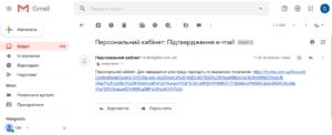 ternopoloblernergo kak zaregistrirovatsya v lichnom kabinete 300x122 - тернопольоблэрнерго как зарегистрироваться в личном кабинете