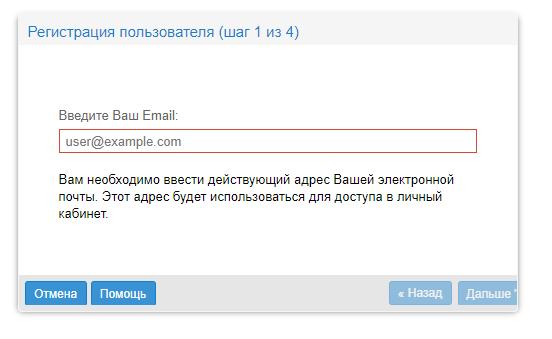 zhitomirvodokanal registraciya v lichnom kabinete instrukciya - Житомирводоканал. Как зарегистрироваться в личном кабинете.