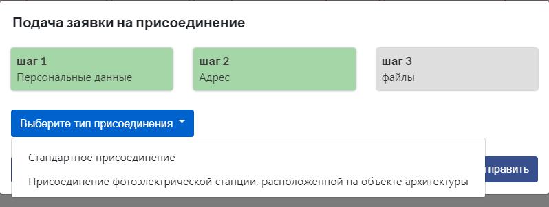 zhittomiroblenergo kak prisoedinitsya - Житомироблэнерго. Как зарегистрироваться в личном кабинете.