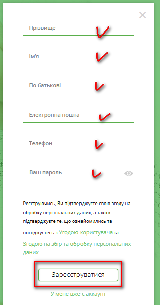 cks lichnyj kabinet registraciya - Центр коммунального сервиса. Как зарегистрироваться в личном кабинете.